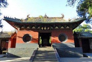 historia-wing-tsun-klasztor-shaolin-kung-fu